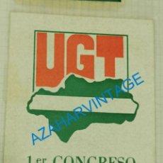 Pegatinas de colección: PEGATINA POLITICA SINDICAL, I CONGRESO DE ANDALUCIA UGT,1980, MUY RARA. Lote 211345670