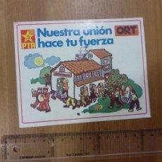 Pegatinas de colección: PEGATINA POLITICA TRANSICION COMUNISTA PTE ORT PTA ARAGON PARTIDO TRABAJADORES ESPAÑA AYUNTAMIENTO. Lote 211691154