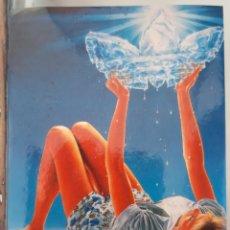 Pegatinas de colección: PEGATINA ADIDAS DE LOS AÑOS 80. Lote 214926458