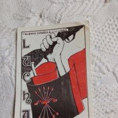 Pegatinas de colección: PEGATINA POLÍTICA TRANSICIÓN CEDADE. FALANGE.FUERZA NUEVA.FRANCO.FRENTE NACIONAL.ABORTO.UCD.CDS.AP.P. Lote 217454506
