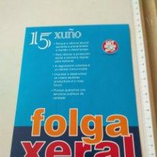 Pegatinas de colección: PEGATINA POLÍTICA IZQUIERDA. Lote 222013180