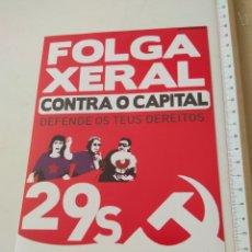 Pegatinas de colección: PEGATINA POLÍTICA IZQUIERDA. Lote 222015023