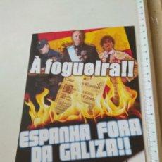 Pegatinas de colección: PEGATINA POLÍTICA IZQUIERDA. Lote 222015451
