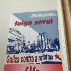 Pegatinas de colección: PEGATINA POLÍTICA IZQUIERDA. Lote 222016283