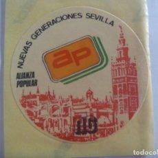 Pegatinas de colección: PEGATINA POLITICA : NUEVAS GENERACIONES DE ALIANZA POPULAR DE SEVILLA. Lote 222025281