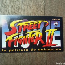 Pegatinas de colección: PEGATINA VIDEOJUEGO STREET FIGHTER II LA PELICULA DE ANIMACIÓN MANGA. Lote 243841775