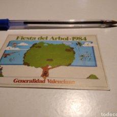 Pegatinas de colección: PEGATINA FIESTA DEL ÁRBOL 1984. Lote 222283887
