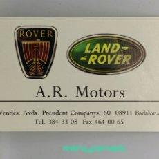 Pegatinas de colección: PEGATINA A.R. MOTORS - ROVER - LAND ROVER - BADALONA. Lote 222477680