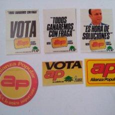 Pegatinas de colección: PEGATINAS POLITICAS AP ALIANZA POPULAR.. Lote 226824759