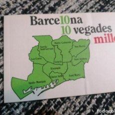 Pegatinas de colección: PEGATINA BARCELONA 10 VEGADES MILLOR. Lote 228635690