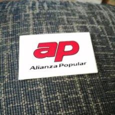 Pegatinas de colección: PEGATINA ALIANZA POPULAR PLASTIFICADA OTRO MODELO. Lote 228674930
