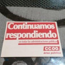 Pegatinas de colección: PEGATINA CCCO ÁREA PÚBLICA. Lote 288412978