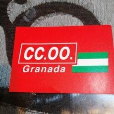 Pegatinas de colección: PEGATINA OTRO MODELO CCOO GRANADA. Lote 288412798