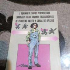 Pegatinas de colección: PEGATINA UGT SEMINARIO EN MAIRENA DEL ALJARAFE. Lote 288413563