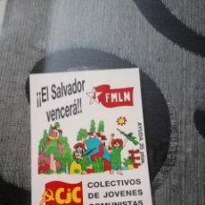 Pegatinas de colección: PEGATINA EL SALVADOR VENCERA CJC. Lote 288412858
