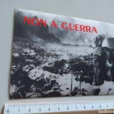 Autocollants de collection: PEGATINA POLÍTICA COORDINADORA GUERRA DEL GOLFO 1991. Lote 235322160
