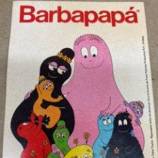 Pegatinas de colección: PEGATINA BARBAPAPA 1979. Lote 236410840