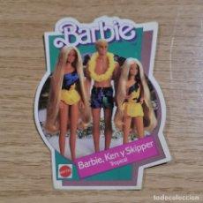 Pegatinas de colección: ANTIGUA PEGATINA - BARBIE - BARBIE, KEN Y SKIPPER TROPICAL - MATTEL - 1986 / 14. Lote 238377200