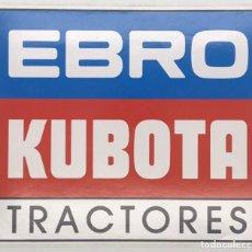 Pegatinas de colección: PEGATINA GIGANTE EBRO KUBOTA TRACTORES. Lote 240746340
