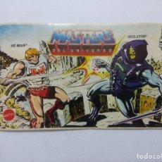 Pegatinas de colección: HE-MAN-SKELETOR/MASTERS DEL UNIVERSO/PEGATINA/ADHESIVO.. Lote 240884220
