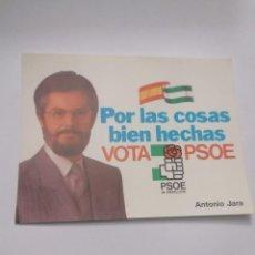 Autocollants de collection: PEGATINA ANTONIO JARA PSOE GRANADA. Lote 243092715