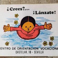 """Pegatinas de colección: ANTIGUA PEGATINA """"CENTRO DE ORIENTACIÓN VOCACIONAL"""". Lote 244412100"""