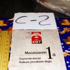 Pegatinas de colección: PEGATINA SINDICAL CGT 1 DE MAYO VER FOTOS ESTADO ALGUNA ARRUGA. Lote 245278030