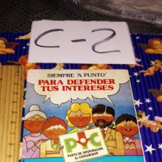 Pegatinas de colección: PEGATINA JUNTA ANDALUCÍA INFORMACIÓN AL CONSUMIDOR. Lote 245278210