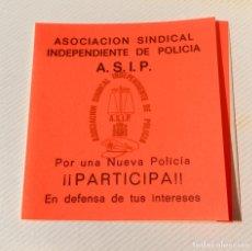 Pegatinas de colección: ANTIGUA PEGATINA POLÍTICA SINDICAL,TRANSICIÓN POLÍTICA,POLICIA NACIONAL,POLICIA ARMADA,CNP,SINDICATO. Lote 251337890