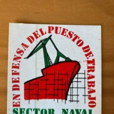 Pegatinas de colección: PEGATINA SECTOR NAVAL EN LUCHA (1985). Lote 252530465