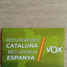 Pegatinas de colección: PEGATINA POLÍTICA VOX ESPAÑA FUERZA NUEVA.CEDADE.FALANGE.REQUETE.NACIONAL REVOLUCIONARIA.FNJ.UNT.AP.. Lote 253314015