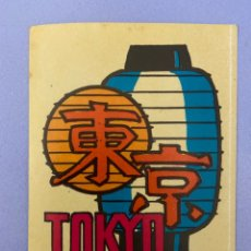 Pegatinas de colección: PEGATINA AÑOS 80 SIN PEGAR, TOKIO. Lote 253876200