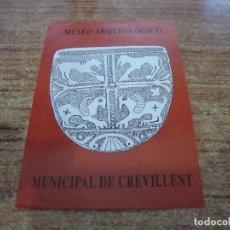Pegatinas de colección: PEGATINA MUSEO ARQUEOLOGICO MUNICIPAL DE CREVILLENT. Lote 261663205
