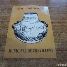 Pegatinas de colección: PEGATINA MUSEO ARQUEOLOGICO MUNICIPAL DE CREVILLENT. Lote 261663230