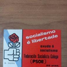 Pegatinas de colección: PSOE FEDERACIÓN SOCIALISTA GALEGA.PEGATINA POLITICA. Lote 261667885