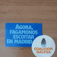 Pegatinas de colección: COALICIÓN GALEGA, PEGATINA POLÍTICA.. Lote 261672335