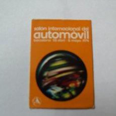 Pegatinas de colección: T0. PE080. . PEGATINA. SALON INTERNACIONAL DEL AUTOMOVIL 1974. Lote 261835895