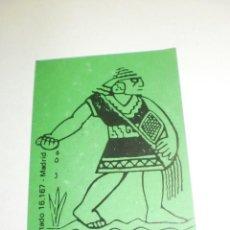 Pegatinas de colección: PEGATINA, ADHESIVO. COMITÈ DE SOLIDARITAT AMB EL POBLE PERUÀ BARCELONA INICIS ANYS 80 (BUEN ESTADO). Lote 263686600
