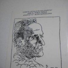 Pegatinas de colección: PEGATINA COMITÈ CATALÀ DE SOLIDARITAT AMB EL POBLE PERUÀ. CÉSAR VALLEJO INICIO AÑOS 80 (BUEN ESTADO). Lote 263690210