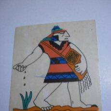 Pegatinas de colección: PEGATINA ADHESIVO COMITÈ DE SOLIDARITAT AMB EL POBLE PERUÀ INICI ANYS 80 (BON ESTAT). Lote 263694480