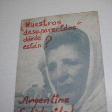 Pegatinas de colección: PEGATINA ADHESIVO ARGENTINA. MADRES PLAZA DE MAYO. COSOFAM HACIA 1980 (RECUPERADA). Lote 263694995
