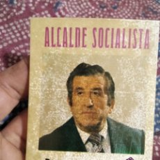 Pegatinas de colección: PEGATINA PSOE TRANSICIÓN. Lote 288001938