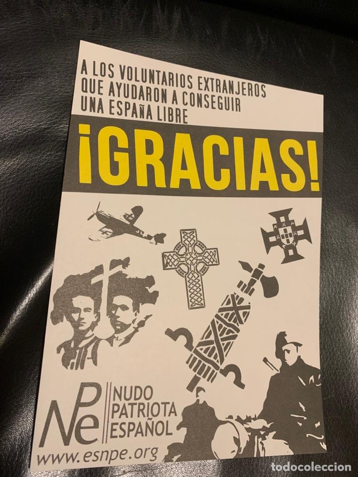 ANTIGUA Y RARA PEGATINA POLÍTICA,NUDO PATRIOTA ESPAÑOL,FALANGE,FRANCO,FUERZA NUEVA AÑOS 90 (Coleccionismos - Pegatinas)