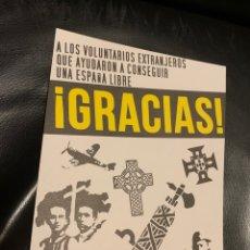 Pegatinas de colección: ANTIGUA Y RARA PEGATINA POLÍTICA,NUDO PATRIOTA ESPAÑOL,FALANGE,FRANCO,FUERZA NUEVA AÑOS 90. Lote 289195553