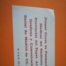 Pegatinas de colección: PEGATINA POLÍTICA: CURSOS DE FORMACIÓN CCOO 1979. Lote 291210083