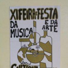 Autocolantes de coleção: ANTIGUA PEGATINA DE LA XI FEIRA E FESTA DA MÚSICA E DA ARTE - 1990. Lote 295794143