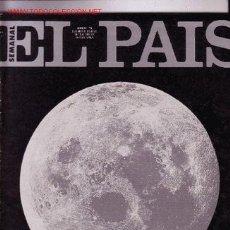 Coleccionismo de Periódico El País: EL PAIS. Lote 554090