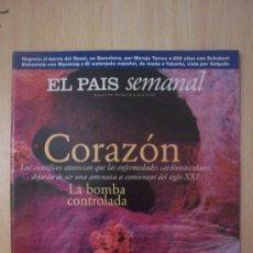 Coleccionismo de Periódico El País: EL PAIS SEMANAL (26 ENERO 1997). Lote 3365428