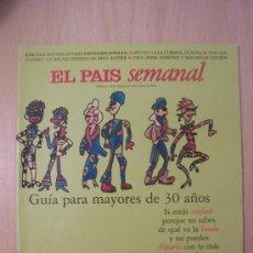 Coleccionismo de Periódico El País: EL PAIS SEMANAL (3 MARZO 1996). Lote 3365529