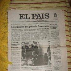 Coleccionismo de Periódico El País: EL PAIS.FASCIMIL.EDICION 20 ANIVERSARIO.. Lote 9641460